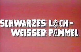 વિંટેજ 70s જર્મન - તળાવ, - 79
