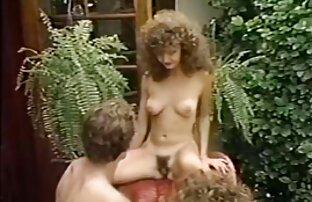 બગીચામાં પોર્નો તૃતીય ફિલ્મ
